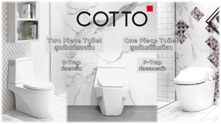 báo giá thiết bị vệ sinh cotto