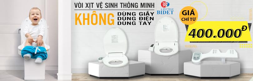 Vòi Rửa Cơ Hyundae Bidet GDB-500 1 Vòi Lạnh Vòi Rửa Cơ Hyundae Bidet GDB-500 1 Vòi Lạnh
